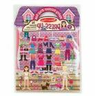 New Melissa and Doug Puffy Sticker Play Set Dress Up #2195